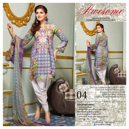 04 - AWESOME COLLECTION vol 2 - 4 PIECE SUIT