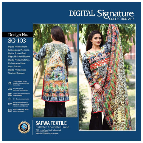 SG103 - SAFWA DIGITAL - SIGNATURE COLLECTION - EMBROIDERED - 3 PIECE SUIT - LAWN