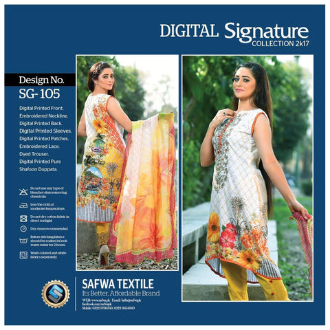 SG105 - SAFWA DIGITAL - SIGNATURE COLLECTION - EMBROIDERED - 3 PIECE SUIT - LAWN