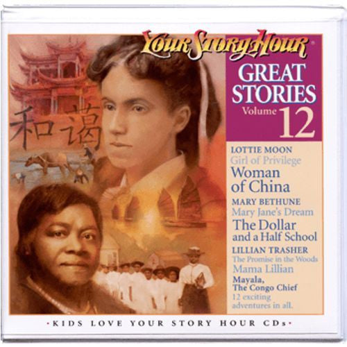Your Story Hour Great Stories Volume 12 Audio CD Drama Children Mary Bethune