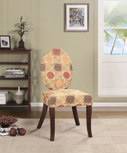 Light or Dark Multi Finish Upholstered Fabric  Armless Accent Chair With Wood Frame & Dark Cherry Legs - Pilaster Designs