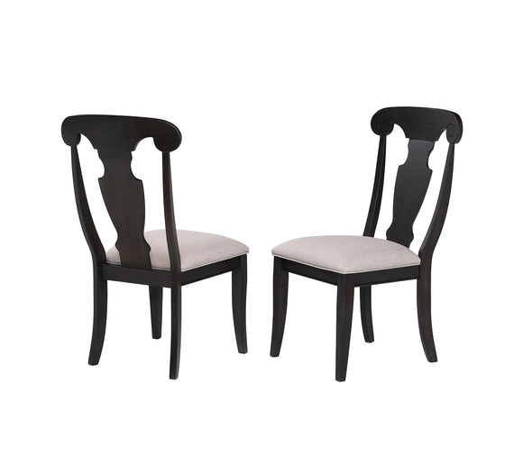 Frates Dining Chairs, Black & Brown Wood