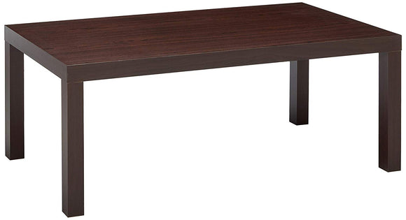 Vanda Coffee Table, Dark Brown Wood