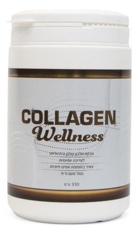 אבקת קולגן הידרוליזט - Collagen Wellness
