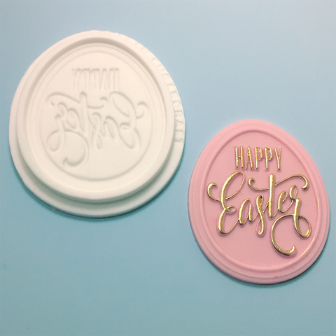 Happy easter cupcake topper, egg shaped cupcake plaque topper silicone mould