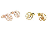 Staircase to the Moon Studs Gold / Rose Gold