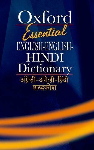 ESSENTIAL ENGLISH ENGLISH HINDI HINDI OXFORD
