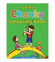 MY FIRST CHUNKY COLOURING BOOK