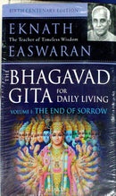 The Bhagavad Gita For Daily Living - 3 Vol Set