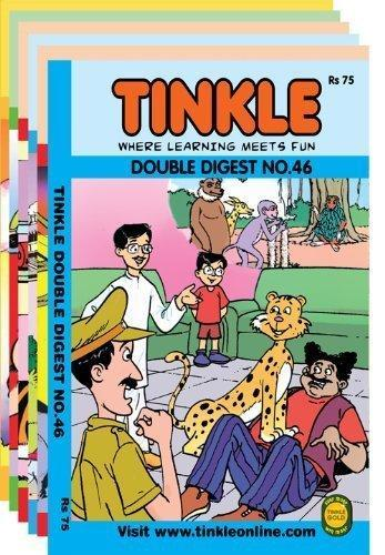 TINKLE DOUBLE DIGEST PACK OF 50