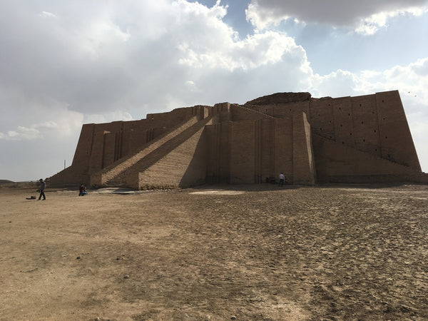 Ancient Site - Ziggurat of Ur