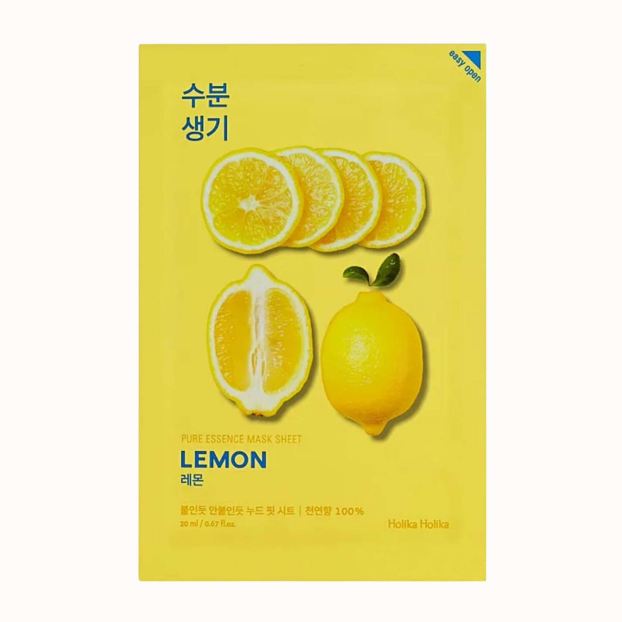 LEMON PURE ESSENCE MASK SHEET
