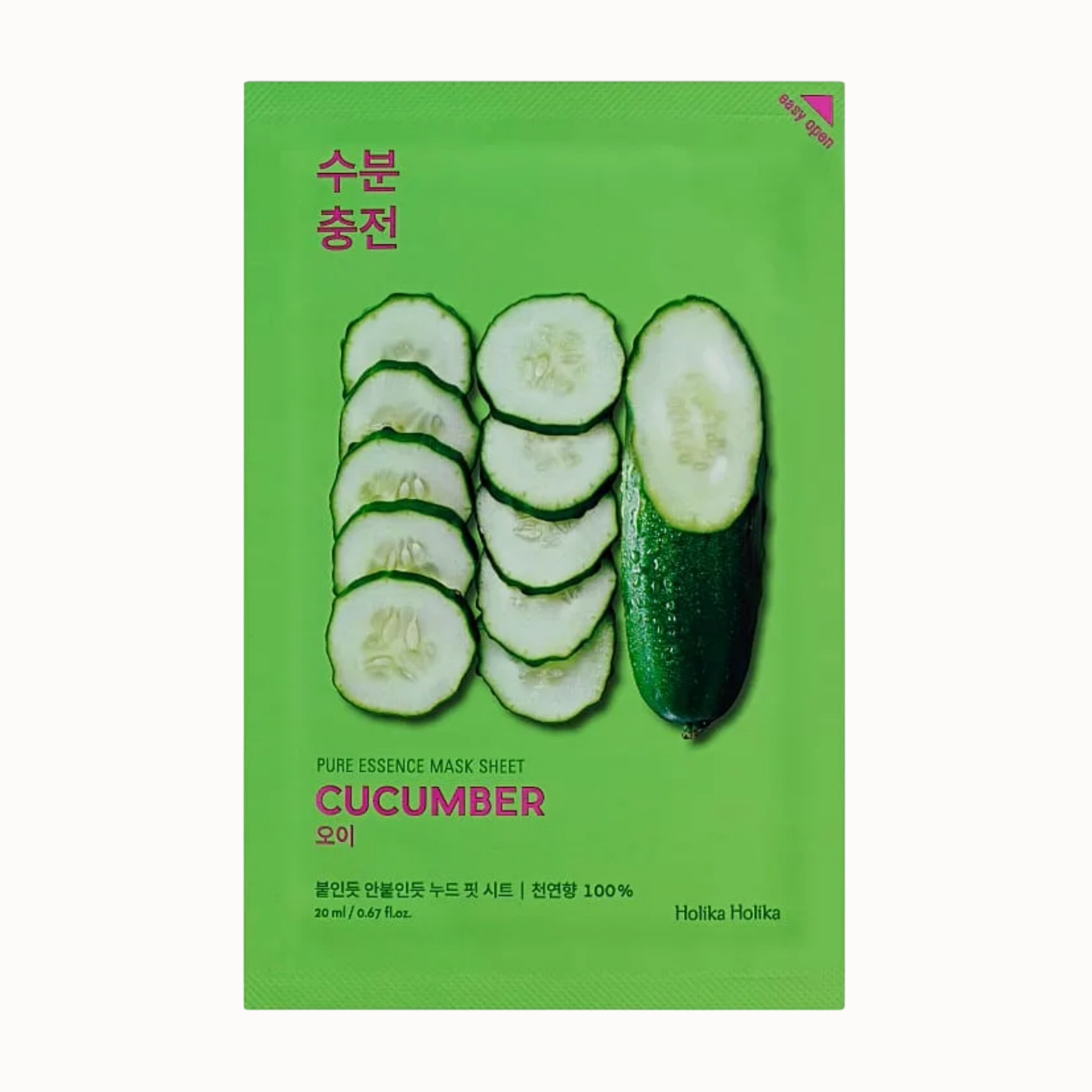 CUCUMBER PURE ESSENCE MASK SHEET