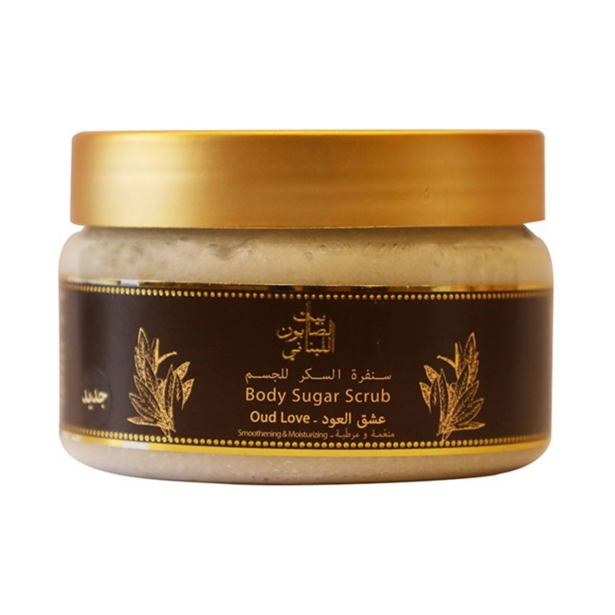 OUD LOVE BODY SUGAR SCRUB