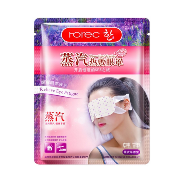 LAVENDER OIL STEAM EYE MASK