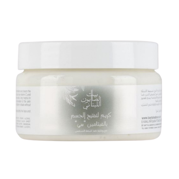 WHITENING VITAMIN C FACIAL CREAM