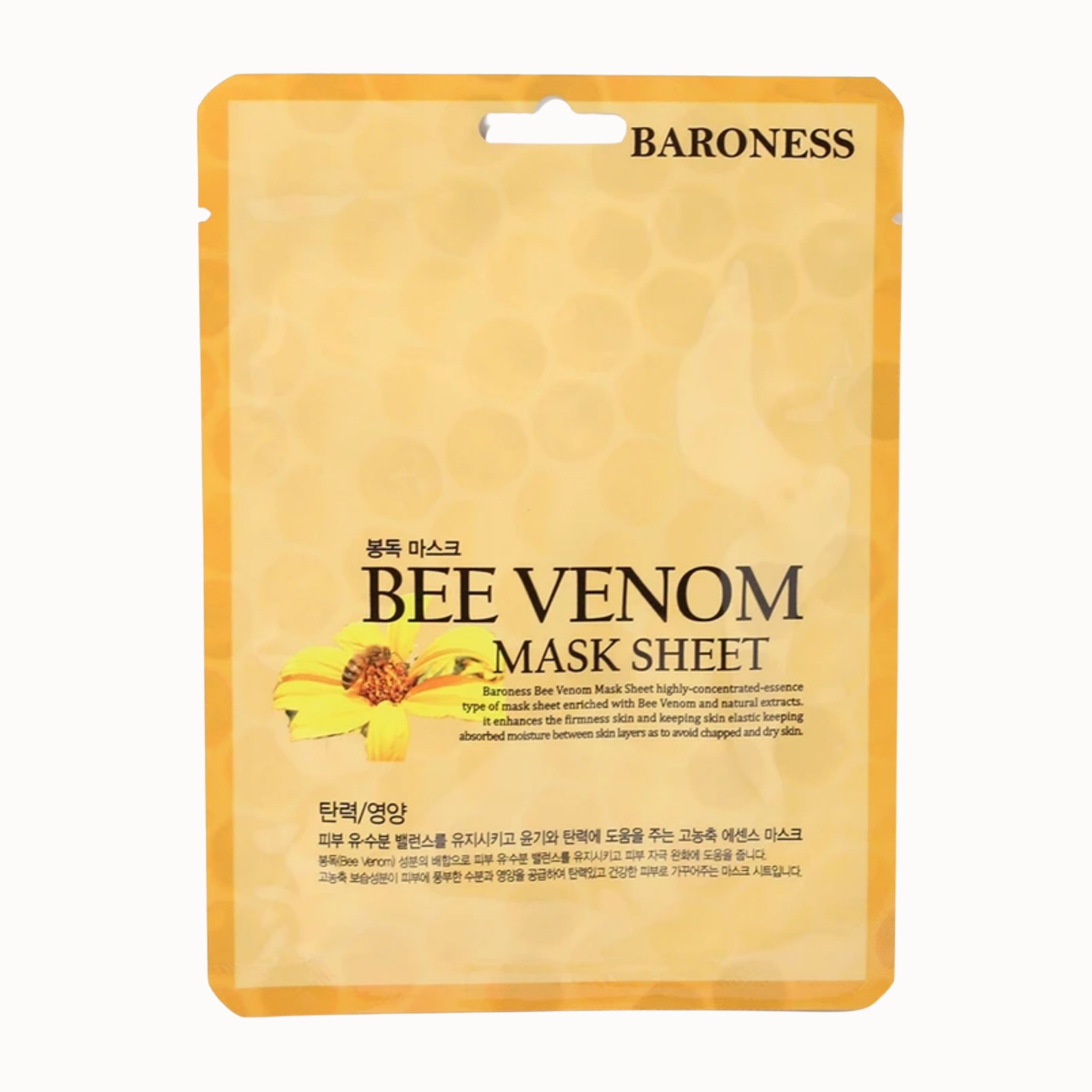 BEE VENOM SHEET MASK