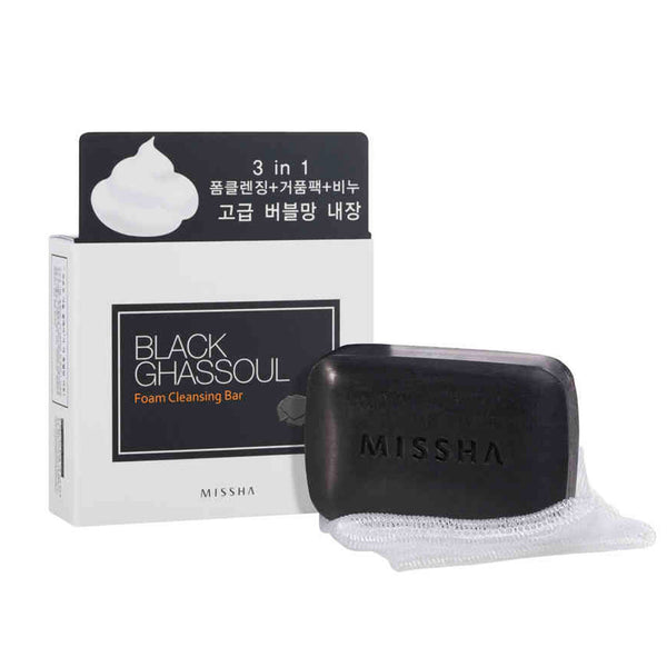 BLACK GHASSOUL FOAM CLEANSING BAR
