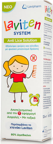 Laviten Anti Lice Solution 125ml