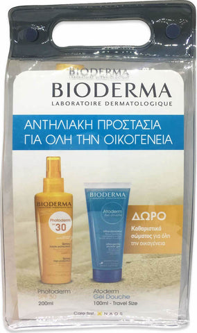 Bioderma Photoderm Spf30 200ml & Δώρο Atoderm Gel Douche 100ml