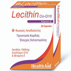 Health Aid Lecithin Co-Q10 30 Κάψουλες