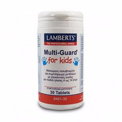 Lamberts Multi Guard For Kids 30 Ταμπλέτες-pharmacybay