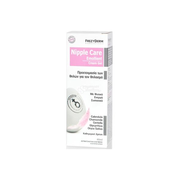 Frezyderm Nipple Care Emmolient Cream Gel 40ml-pharmacybay