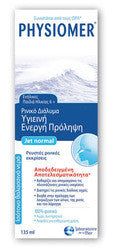 Physiomer Normal 135ml από 6 Ετών