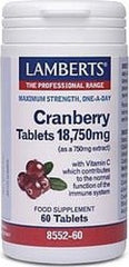Lamberts Cranberry Tablets 18.750mg 60 Ταμπλέτες