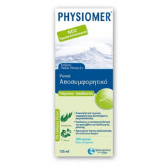 Physiomer Hypertonic Eucalyptus 135ml-pharmacybay