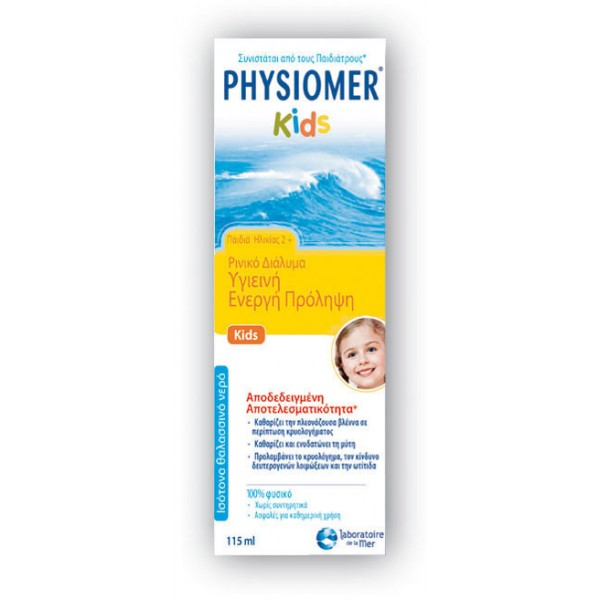 Physiomer Kids Ρινικό Διάλυμα 115ml-pharmacybay
