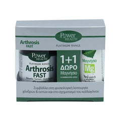 Power Health Arthrosis Fast 20 tablets & Magnesium Mg 10 effervescent tablets