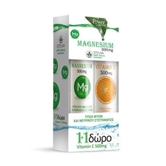 Power Health Magnesium 300mg - Healthy Muscles And Nervous System With Stevia & Δώρο Vitamin C 500mg 20 + 20 Effervescent Tablets With Lemon & Orange Flavor