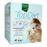 Power Health Top Diet 10 x 35gr Βανίλια