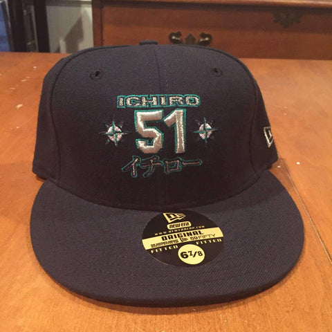 Ichiro Suzuki Seattle Mariners 59Fifty Fitted Hat size 6 7/8 by New Era