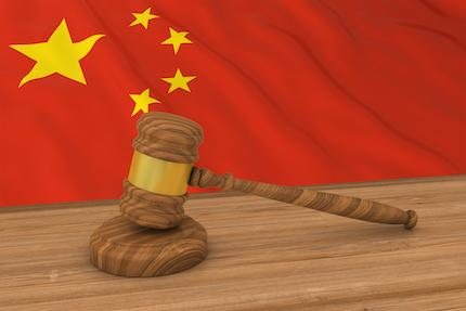 China Labor and Employment Laws