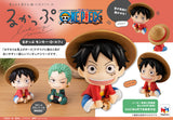 PRE-ORDER Lookup - One Piece - Monkey D. Luffy