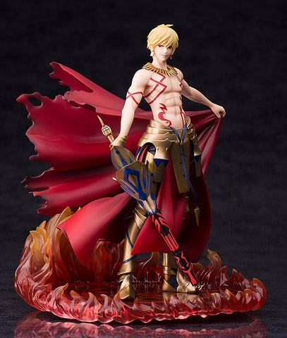 Fate/Grand Order - Archer/Gilgamesh 1/8