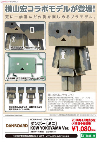Danboard Mini Plastic Model Kit Kow Yokoyama ver.