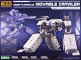 Modeling Support Goods Gigantic Arms - #003 - Movable Crawler