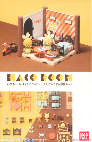 Haco Room - The Bear`s School Twin Children`s Room Kit