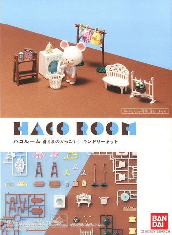 Haco Room - The Bear`s School Laundry Kit