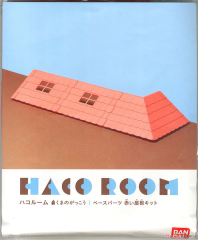 Haco Room - The Bear`s School Base Parts Red Roof Kit