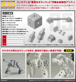 Modeling Support Goods Mecha Supply - #005 - Joint Set A