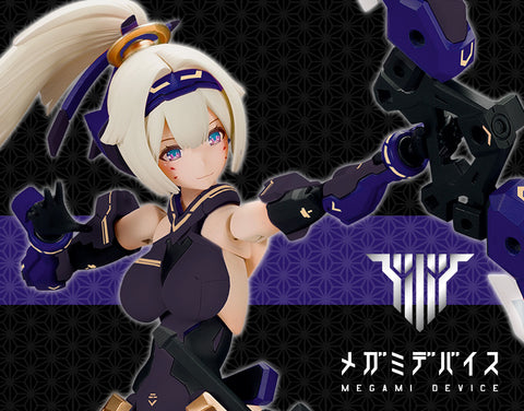 PRE-ORDER Megami Device - Asra Archer: Shadow Edition [EXCLUSIVE]