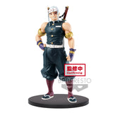 PRE-ORDER Demon Slayer: Kimetsu no Yaiba Figure Vol. 11 - B: Tengen Uzui