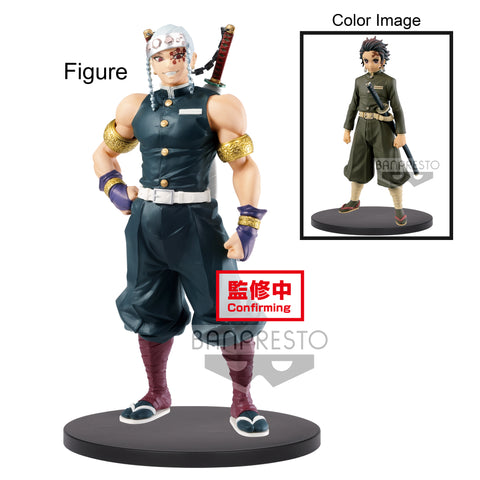 PRE-ORDER Demon Slayer: Kimetsu no Yaiba Figure Vol. 12 - A: Tengen Uzui