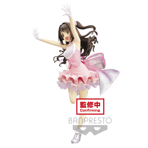 PRE-ORDER THE IDOLM@STER Cinderella Girls ESPRESTO EST: Dressy and Motions - Uzuki Shimamura