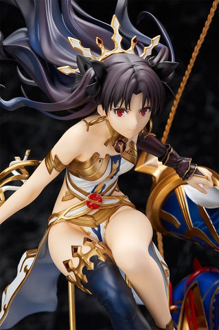 Fate/Grand Order - Archer/Ishtar 1/7