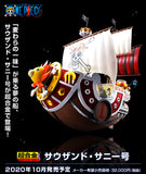 PROVISIONAL PRE-ORDER Chogokin - One Piece - Thousand Sunny